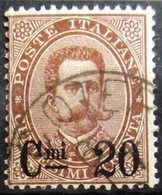 ITALIE                       N° 53                    OBLITERE - 1878-00 Humbert I