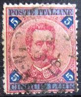 ITALIE                       N° 63                    OBLITERE - 1878-00 Humbert I