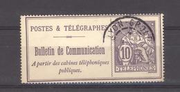 0ob  027  -France  -  Téléphone  :   Yv  22  (o) - Telegraphie Und Telefon