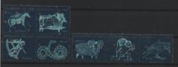 Dänemark 1967 7 Vignetten Weihnachten/Jul Sternzeichen Gestempelt; Denmark Zodiac Cinderellas Used - Abarten Und Kuriositäten