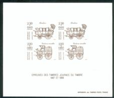 Lot 376 France N°2468/2525 JT 1986/7 Epreuve - France
