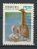 °°° CHINA TAIWAN FORMOSA - Y&T N°2112 - 1994 °°° - 1945-... Repubblica Di Cina