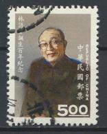 °°° CHINA TAIWAN FORMOSA - Y&T N°2137 - 1994 °°° - 1945-... Repubblica Di Cina