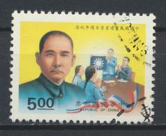 °°° CHINA TAIWAN FORMOSA - Y&T N°2140 - 1994 °°° - 1945-... Repubblica Di Cina