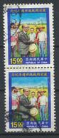 °°° CHINA TAIWAN FORMOSA - Y&T N°2145 - 1994 °°° - 1945-... Repubblica Di Cina