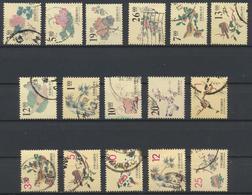 °°° CHINA TAIWAN FORMOSA - Y&T N°2150/2472 - 1995/1999 °°° - 1945-... Repubblica Di Cina
