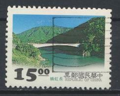 °°° CHINA TAIWAN FORMOSA - Y&T N°2180 - 1995 °°° - 1945-... Repubblica Di Cina