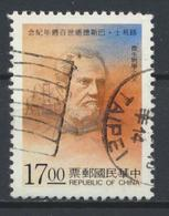 °°° CHINA TAIWAN FORMOSA - Y&T N°2193 - 1995 °°° - 1945-... Repubblica Di Cina