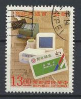 °°° CHINA TAIWAN FORMOSA - Y&T N°2225 - 1996 °°° - 1945-... Repubblica Di Cina