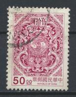 °°° CHINA TAIWAN FORMOSA - Y&T N°2292 - 1997 °°° - 1945-... Repubblica Di Cina