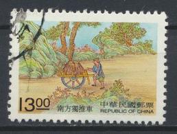 °°° CHINA TAIWAN FORMOSA - Y&T N°2378 - 1998 °°° - 1945-... Repubblica Di Cina