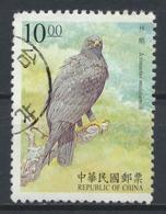 °°° CHINA TAIWAN FORMOSA - Y&T N°2418 - 1998 °°° - 1945-... Repubblica Di Cina