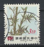 °°° CHINA TAIWAN FORMOSA - Y&T N°2540 - 2000 °°° - 1945-... Repubblica Di Cina
