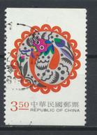 °°° CHINA TAIWAN FORMOSA - Y&T N°2561Ca - 2000 °°° - 1945-... Repubblica Di Cina