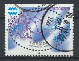 °°° CHINA TAIWAN FORMOSA - Y&T N°2562 - 2001 °°° - 1945-... Repubblica Di Cina