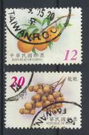 °°° CHINA TAIWAN FORMOSA - Y&T N°2567/601 - 2001 °°° - 1945-... Repubblica Di Cina
