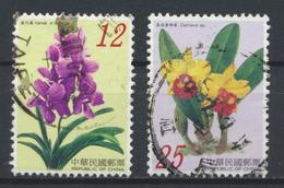 °°° CHINA TAIWAN FORMOSA - Y&T N°3031/32 - 2007 °°° - 1945-... Repubblica Di Cina