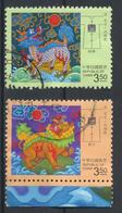 °°° CHINA TAIWAN FORMOSA - Y&T N°3039/40 - 2007 °°° - 1945-... Repubblica Di Cina