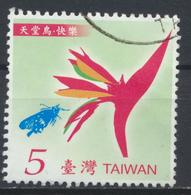 °°° CHINA TAIWAN FORMOSA - Y&T N°3072 - 2007 °°° - 1945-... Repubblica Di Cina