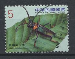 °°° CHINA TAIWAN FORMOSA - Y&T N°3294 - 2010 °°° - Oblitérés