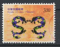 °°° CHINA TAIWAN FORMOSA - Y&T N°3428 - 2011 °°° - Oblitérés