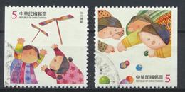°°° CHINA TAIWAN FORMOSA - Y&T N°3619A/21A - 2014 °°° - Oblitérés
