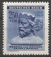 1943 2.50k+1.20k Relief, Semi-postal, Mint Light Hinged - Bohemia & Moravia