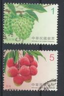 °°° CHINA TAIWAN FORMOSA - MI N°4043/45 - 2016 °°° - Oblitérés