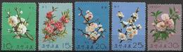 COREA DEL NORD 1975 FIORI D'ALBERI YVERT. 1263-1267 USATA VF - Corea Del Nord