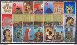 VATICANO:  1970  ANNATA  CPL. -  21  VAL. N. -  SASS. 479/99 - Vaticano