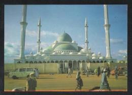 Nigeria Ilorin Kwara State Central Mosque Opened In 1981 Picture Postcard - Nigeria