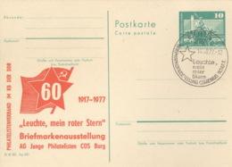 DDR Privatganzsache PP16 Briefmarkenausstellung Burg 1977 O Sonderstempel - DDR