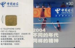 China Telecom Chip Cards, CNT-IC-P80(4-3), Female Volleyball (1pcs) - Cina