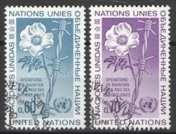 UNO Genf 54/55 O - Genf - Büro Der Vereinten Nationen