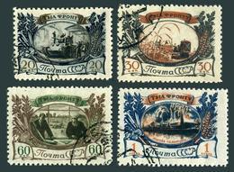Russia 1015-1018,CTO.Michel 999-1002. Military Industry Of USSR In WW II,1945. - WW2