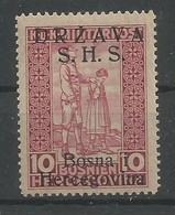 Bosnia Bosnien SHS Jugoslawien Yugoslavia Mi.A20I MNH / ** 1918 Only 600 Issued! - Ungebraucht