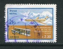 NEPAL- Poste Aérienne Y&T N°5- Oblitéré - Sonstige