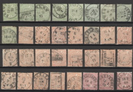 Norddeutscher Postbezirk 9x14,20x15,48x16,23x17,5x18 O Für Den Stempelsammler - Conf. De L' All. Du Nord