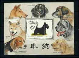 VENDA 1994 Bl.11 Postfrisch (107702) - Hunde