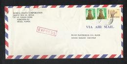Korea Express Air Mail Postal Used Cover Korea To Pakistan - Corée (...-1945)