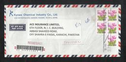 Japan Registered Air Mail Postal Used Cover Japan To Pakistan Flower Flowers - Postal Stationery