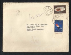 Japan 1984 Air Mail Postal Used Cover Japan To Pakistan Imprint Stadium Olympic Game Sport - Postal Stationery