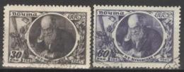 Sowjetunion 1083/84 O - 1923-1991 UdSSR