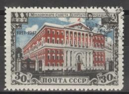 Sowjetunion 1116A O - 1923-1991 UdSSR