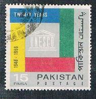 Pakistan 226 Used UNESCO Emblem (BP255) - Pakistan