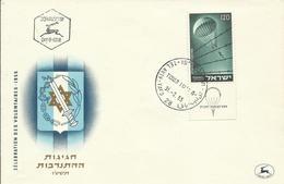 ISRAEL, SOBRE CON SELLO DE PARACAIDAS - Israel