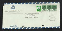 Korea Air Mail Postal Used Cover Korea To Pakistan Flower - Korea (...-1945)