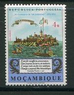 MOZAMBIQUE- Y&T N°562- Neuf Sans Charnière ** - Mozambique