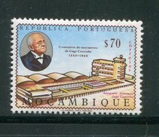 MOZAMBIQUE- Y&T N°543- Neuf Sans Charnière ** - Mozambique