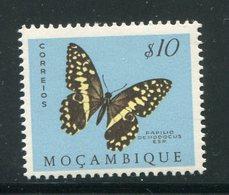 MOZAMBIQUE- Y&T N°419- Neuf Sans Charnière ** (papillon) - Mozambique